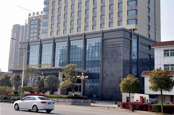湖北亿嘉亿国际商务大酒店